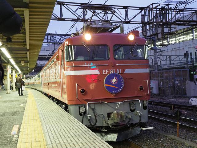 電気機関車 EF81 (7)
