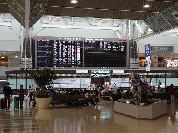 30 成田空港 (8)