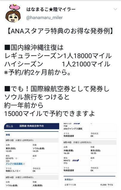 その他 (5)