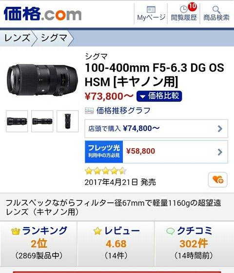 カメラ (2)