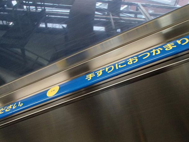 5中央線 (2)
