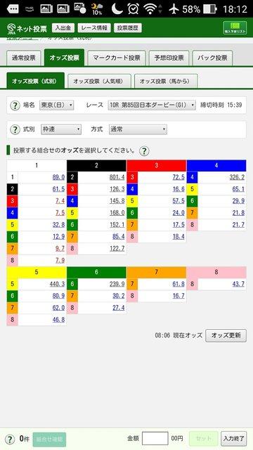 Screenshot_2018-05-26-18-12-03
