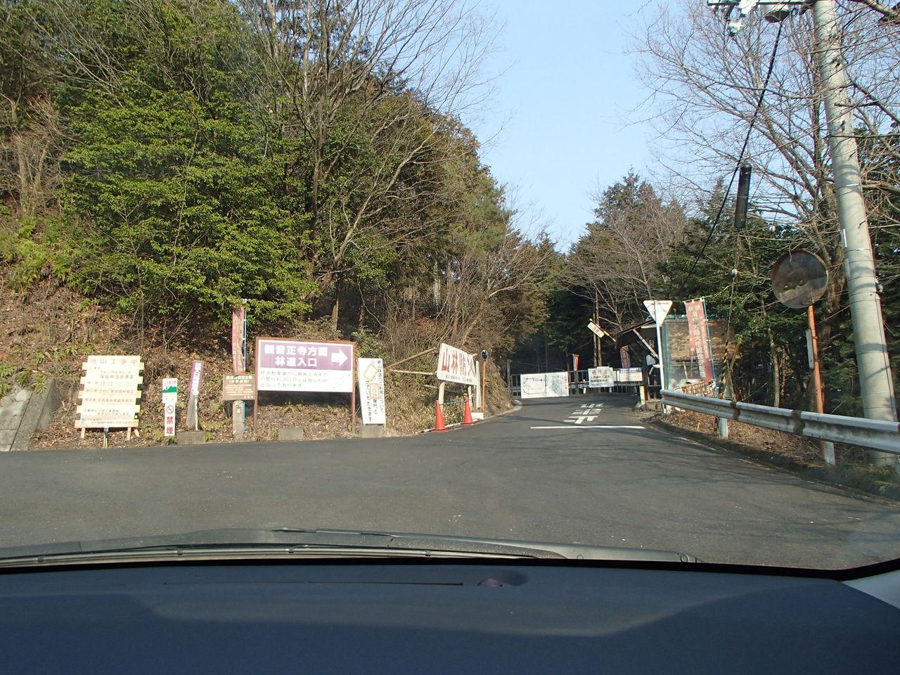 観音寺城 (4)
