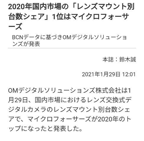Screenshot_2021-01-29-17-30-18-11