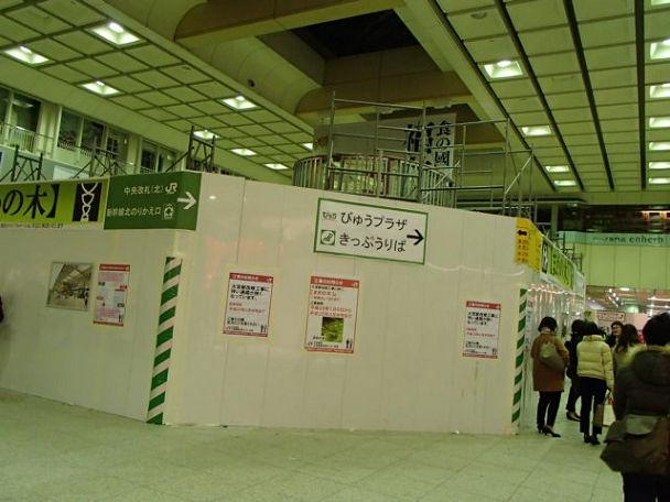 2 東京→大宮 (1)