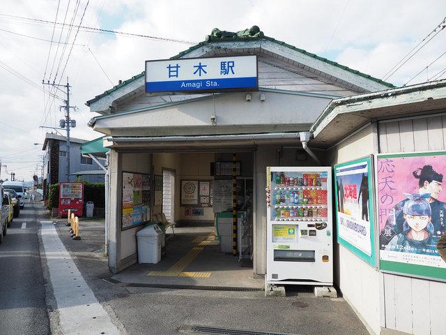 13 西鉄甘木線 (1)