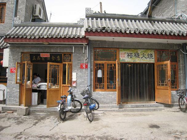 25 骨董品街 (3)