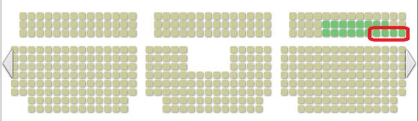 野球応援4 座席指定