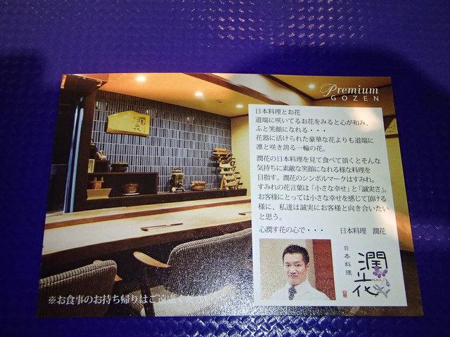 10CTS-NGO飯 (2)s