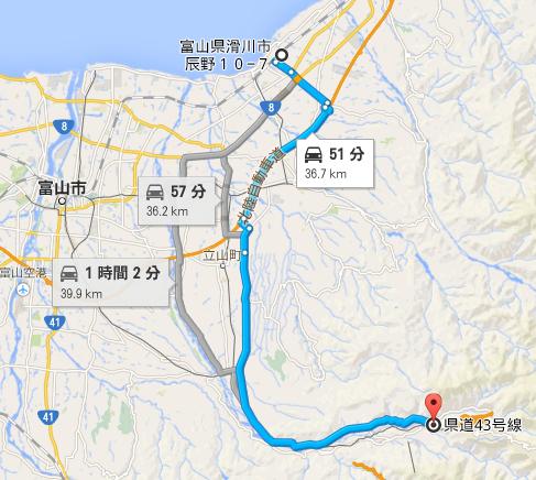 4月旅行3 滑川→立山駅
