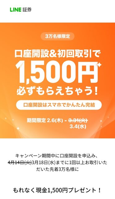 IMG_20200226_210540
