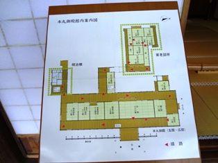 2011年 川越・鉢型城 567
