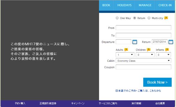 MH Japan Officail
