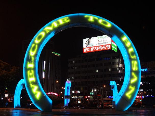 26 釜山駅 (2)