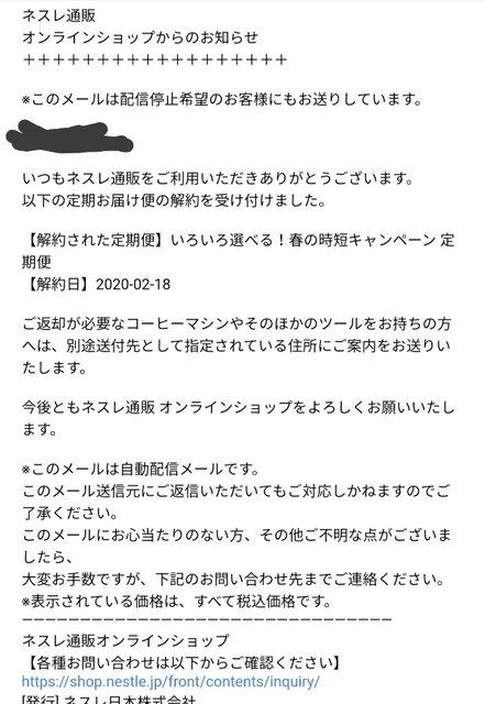 IMG_20200219_171320