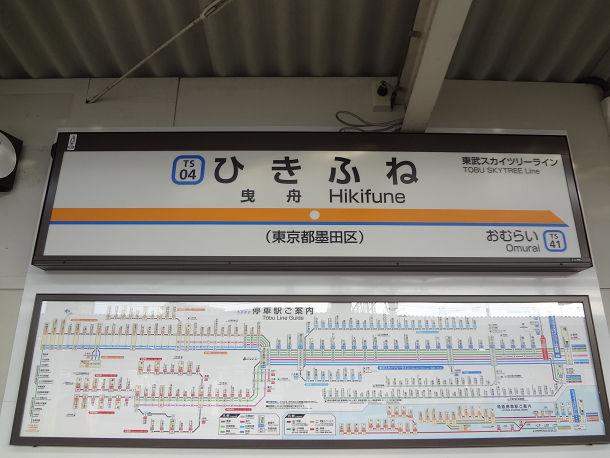 亀戸線1 (8)