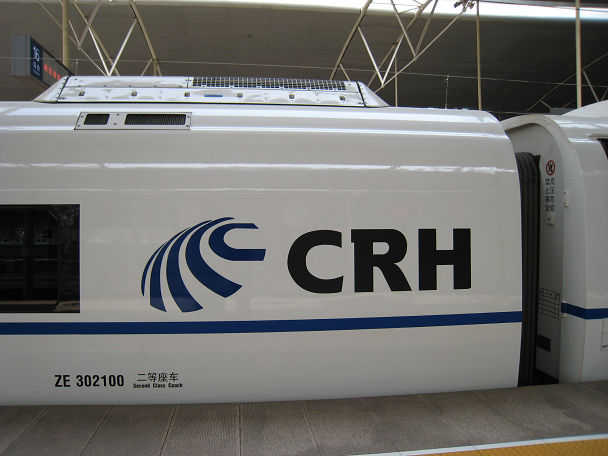 29 CRH (11)
