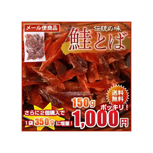 nagahara-shopping_toba150g
