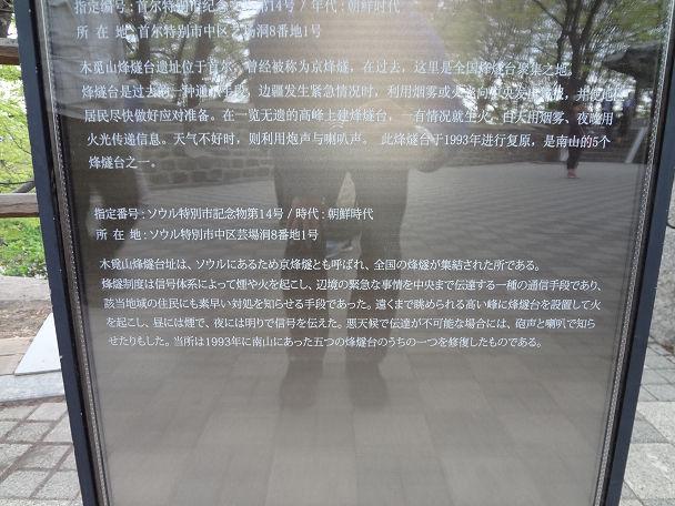 5南山タワー (4)