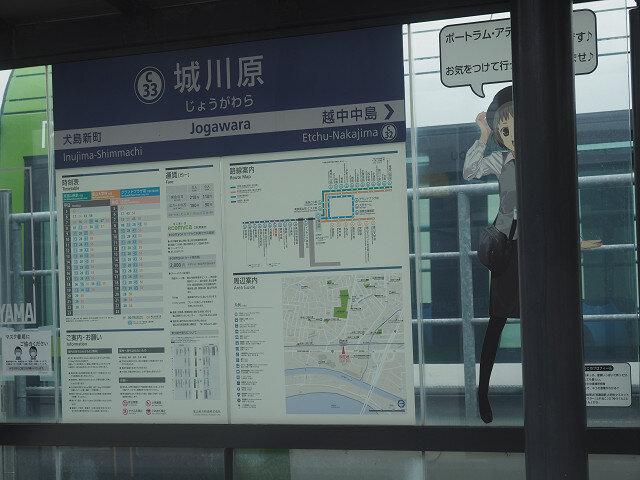219 富山港線 (40)s