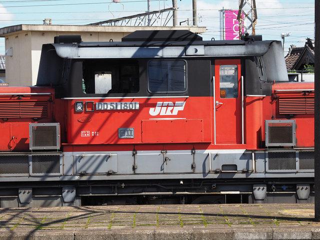9 DD51 (1)s