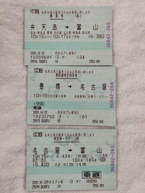 IMG20201012174146