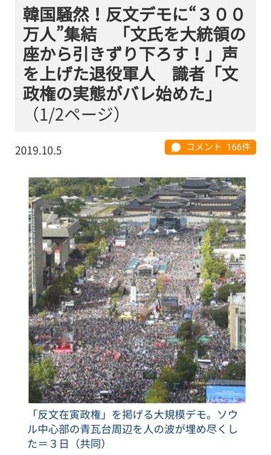かんこく (2)