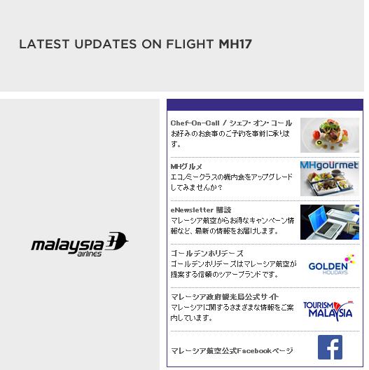 MH Japan Officail1