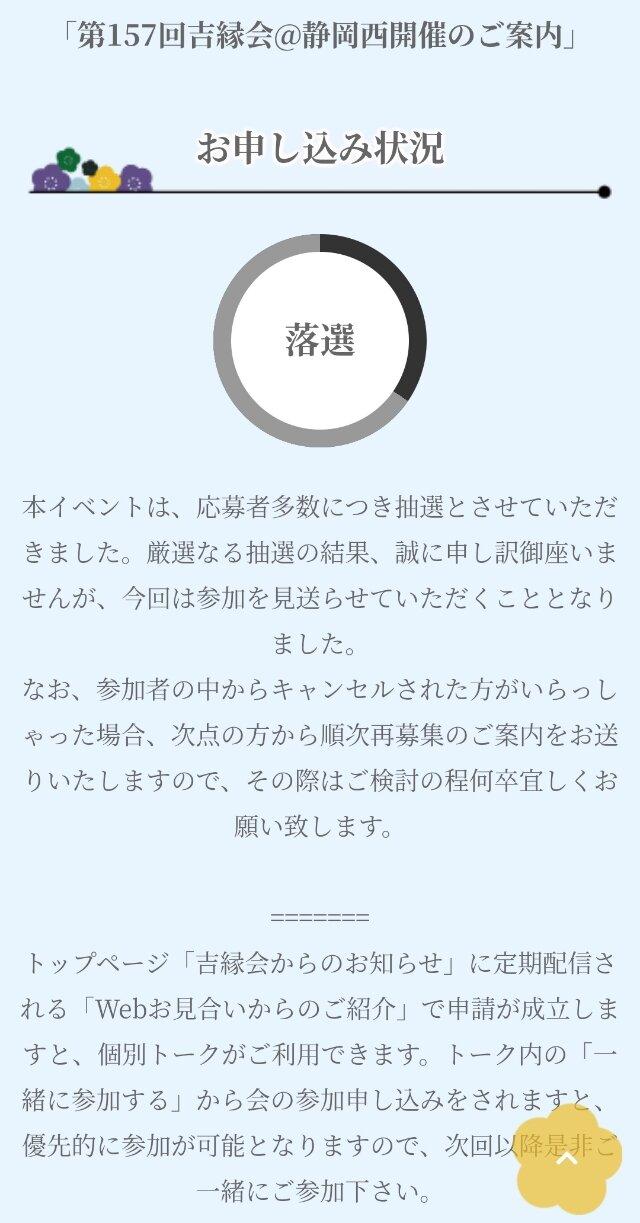 Screenshot_2021-03-31-22-26-46-12