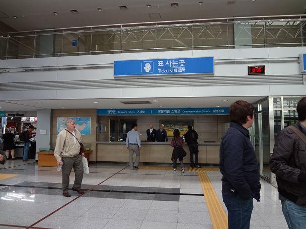13DDMZツアー 駅 (10)