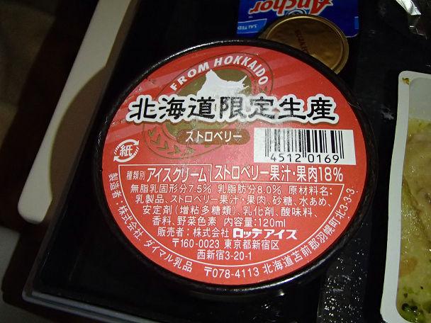 飯 (5)