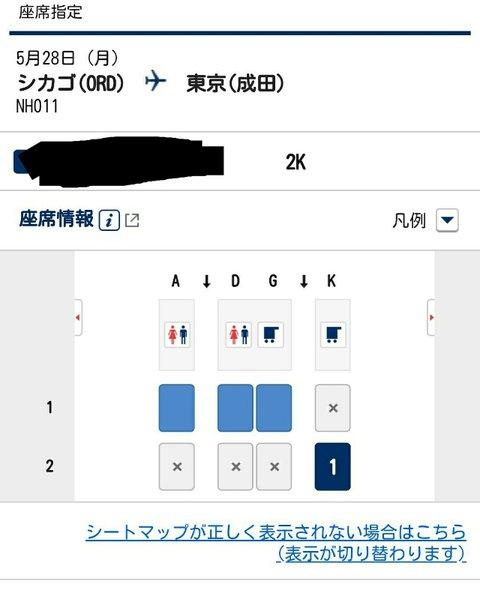 Screenshot_2018-05-27-12-46-39_1_1