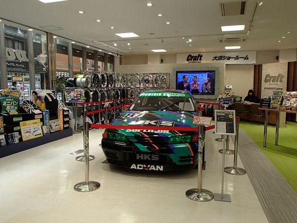 3 大須商店街 (4)