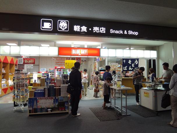 30 成田空港 (15)