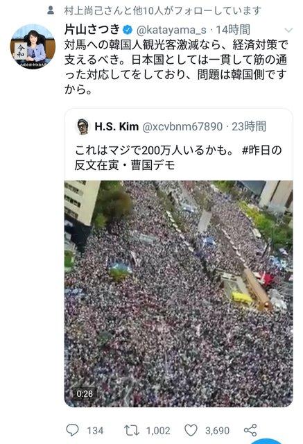 かんこく (1)