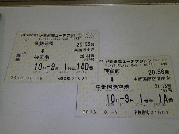 PA092061s