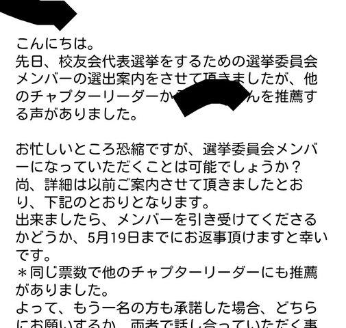 Screenshot_2017-05-12-16-44-09_1