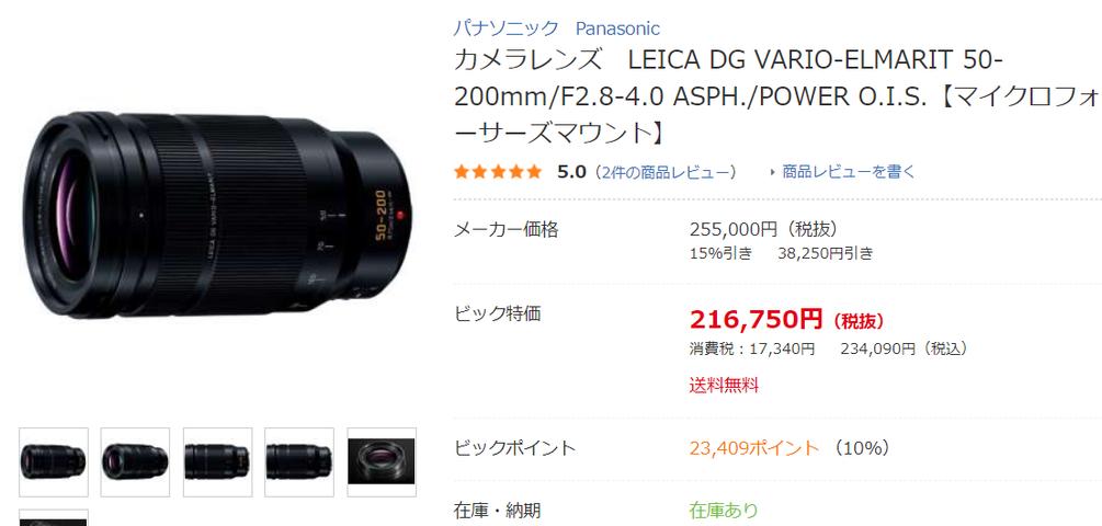 50-200mm1
