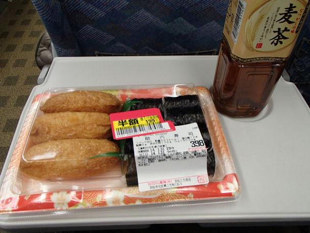 1 (1)夕飯