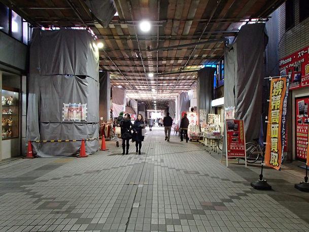 2 大須商店街 (6)