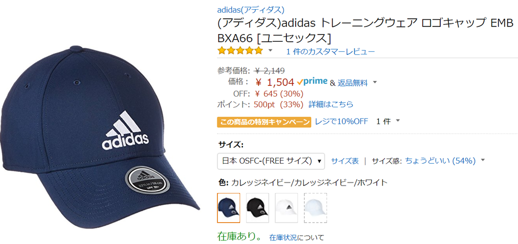 帽子0625 (1)