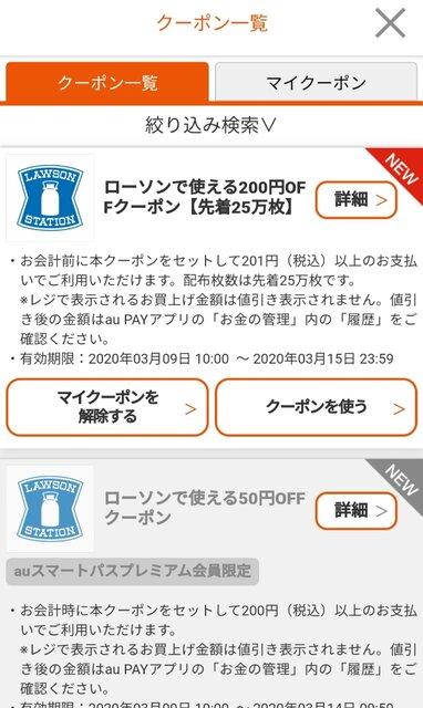 IMG_20200311_104356
