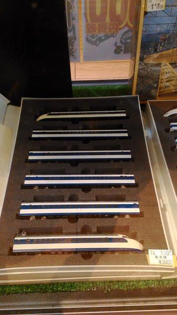 鉄道模型 (2)