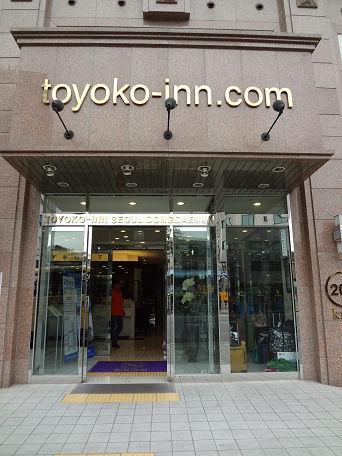 2 ホテルへGO&東横イン (7)