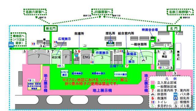 岐阜基地 航空祭 場内地図