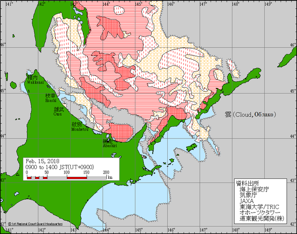 latest_icechart