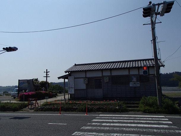1蓬莱橋 (1)