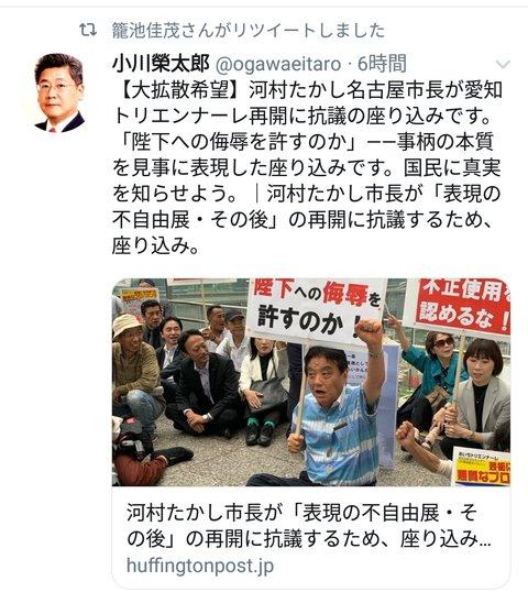 大村 再開 (14)
