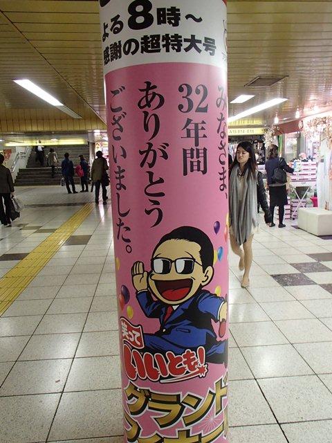 ブログ写真3 東京 (2)