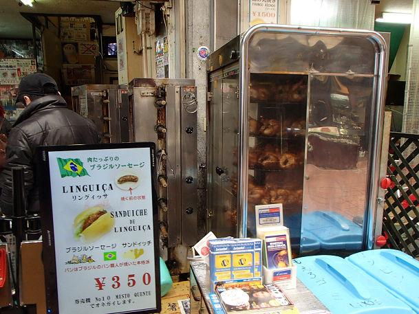 2 大須商店街 (2)